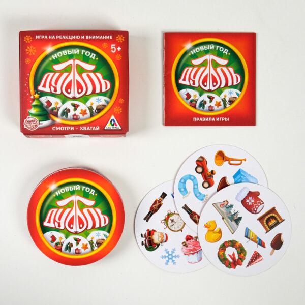 Настольная игра «Дуббль. Новый год», 55 карт