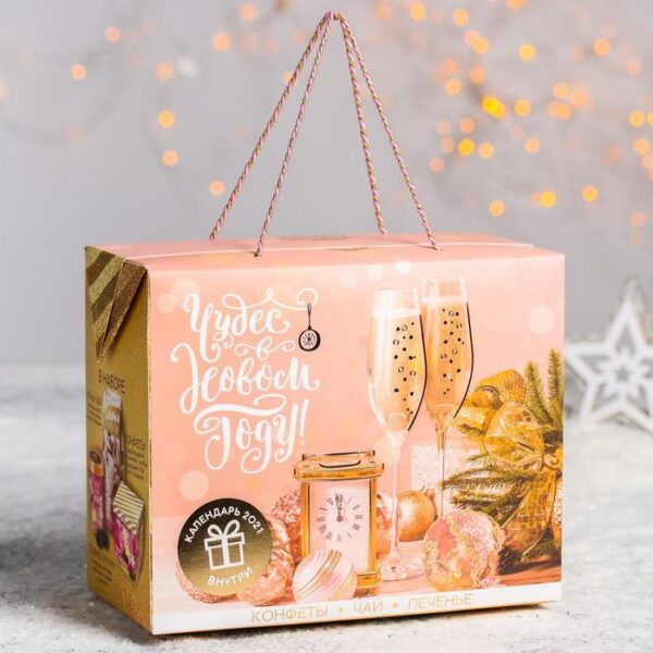 Набор в коробке «Чудес в Новом году»